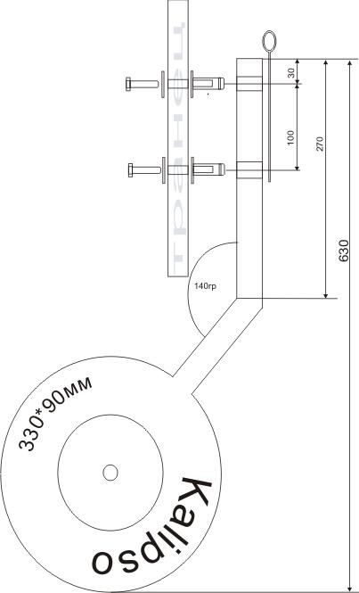 размер транцевого колеса